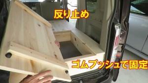 車中泊キット1-2 (3)