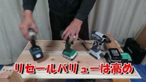 マキタDIY用インパクトMTD001 (15)