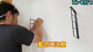 棚に壁を作る (42)