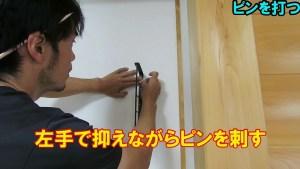 棚に壁を作る (28)
