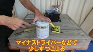 ウッドデッキの塗り替えキシラデコール水性 (14)
