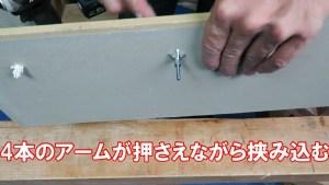 壁に重量物を釣りつけるにはエアコンボードアンカー (9)
