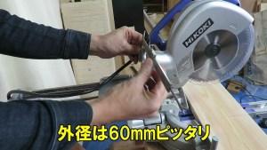 HiKOKIハイコーキDIY用スライド丸ノコFC7FSB (28)