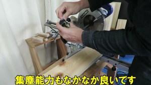 HiKOKIハイコーキDIY用スライド丸ノコFC7FSB (27)