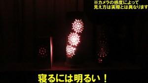 スターエム④竹灯籠キット (80)