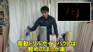 スターエム④竹灯籠キット (81)