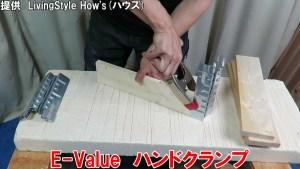 かんたんDIY スタッキングヒンジで折りたたみ収納ボックス (23)