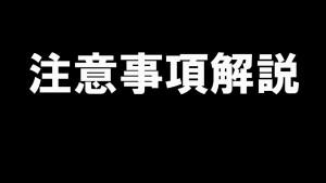 2020 6 26 【DIY入門】おすすめのドリルストッパーでほぞ穴を掘ったりウッドデッキに使ったり.mp4_000106139