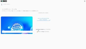 2021 2 1 KIMO新型20Vブラシレスインパクト (81)