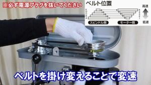 2021 5 1 SK11卓上ボール盤SDP-300V (24)