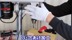 2021 5 1 SK11卓上ボール盤SDP-300V (62)-3