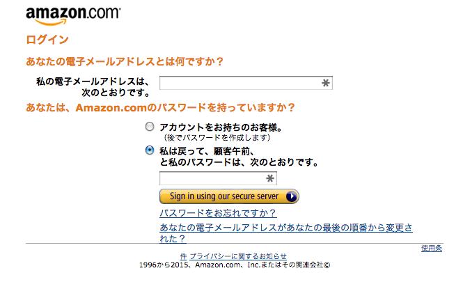 APIアカウント作成
