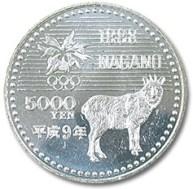 長野オリンピック冬季競技大会五千円銀貨