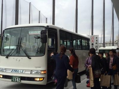 オンワードファミリーセール 大阪 社員家族販売会 精算 レジ クレジットカード シャトルバス