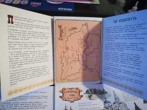 Карта Серпухов 5