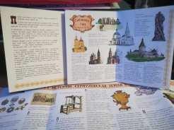 Сувенирная карта Серпухова