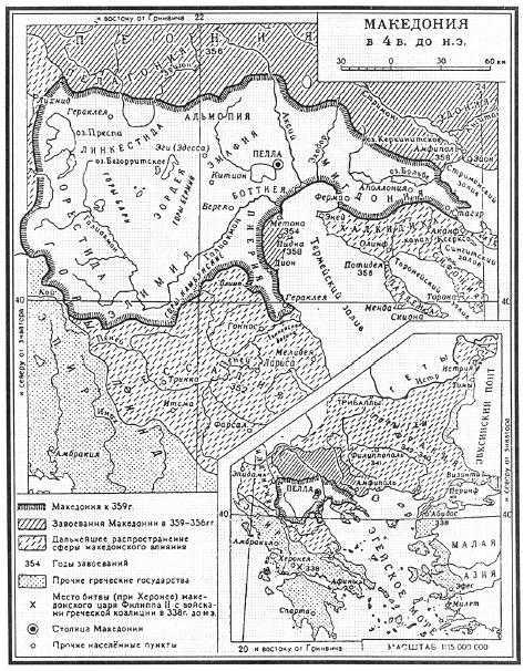 Карта древней Македонии