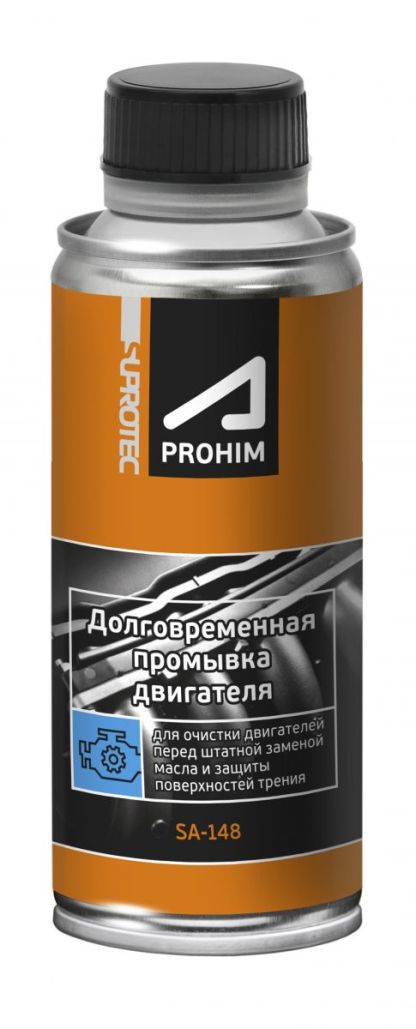 Долговременная промывка Супротек-Апрохим