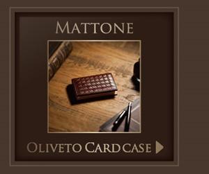 マットーネ・オリヴェートカードケース