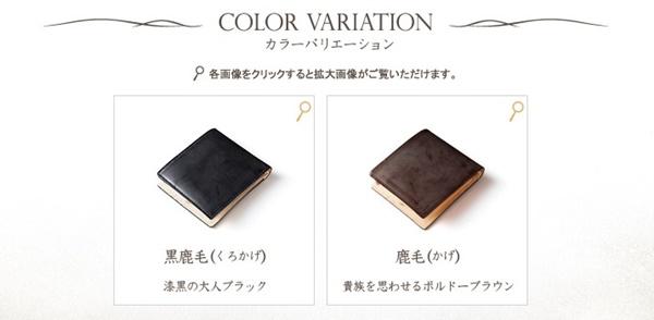 コードバン二つ折り財布カラーバリエーション