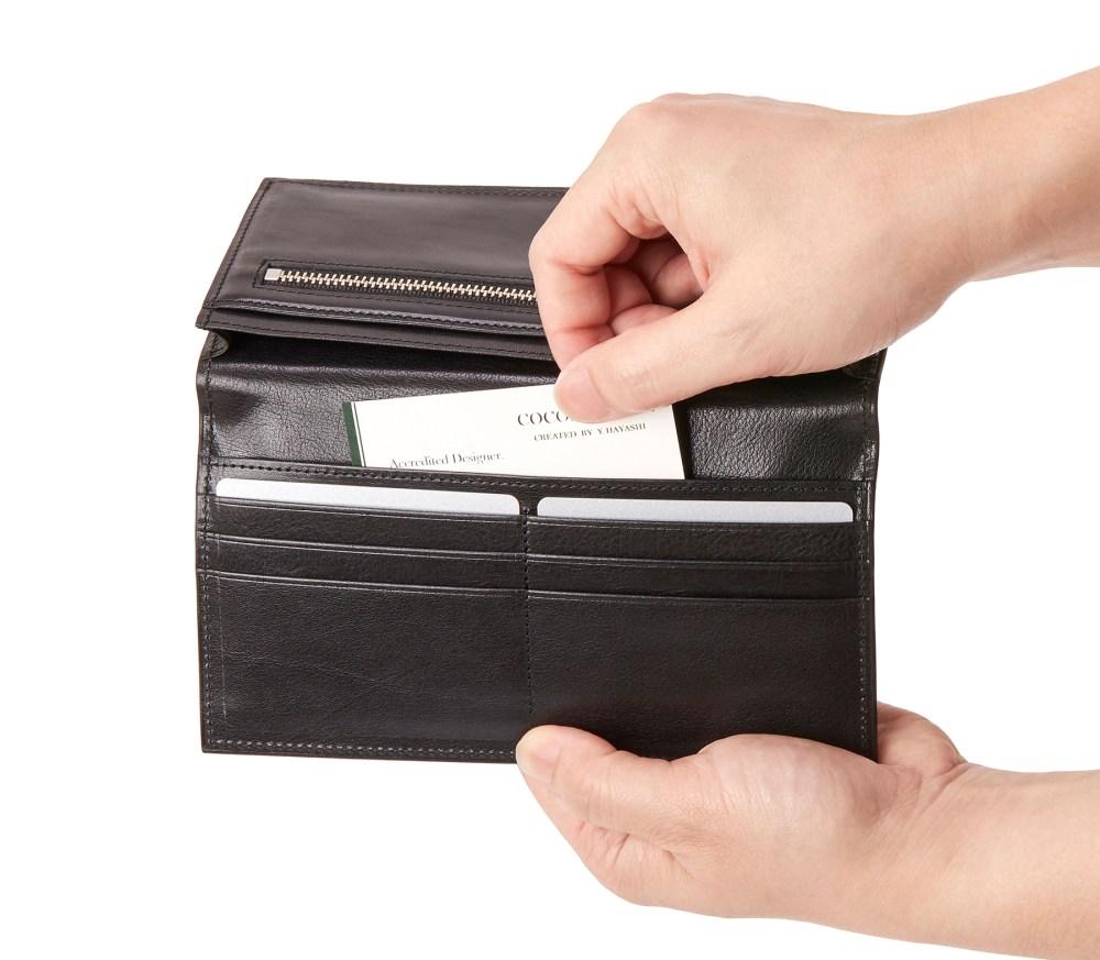 ロッソピエトラ・薄型長財布