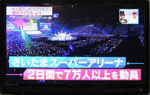 09Mステでμ'sライブの紹介3