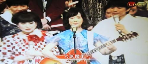 006紅白初出場大原櫻子