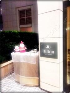 ヒルトンお台場