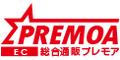 PREMOA(プレモア)
