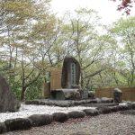 【植村直己ふるさと公園】日本人初のエベレスト登頂者である冒険家 植村直己(うえむら なおみ)の生誕地を訪ねてみました。(兵庫県豊岡市)