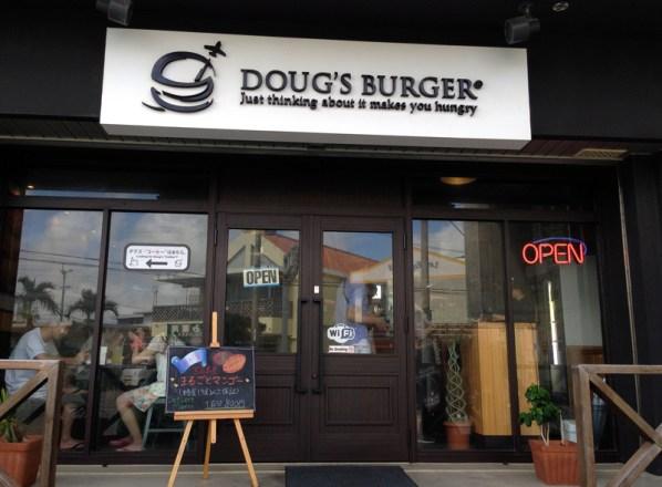 ダグズ・バーガー(DOUG'S BURGER 宮古島