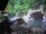 箱根湯本温泉・天山温泉「雲遊天山」