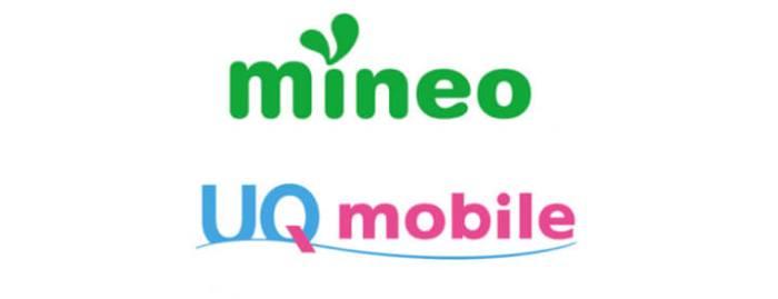 WiFiルーターをmineo(マイネオ)やUQモバイルの格安SIMで使う方法