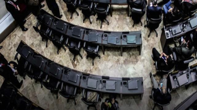 Diferido hasta la próxima semana el debate para la designación del Comité de Postulaciones Electorales