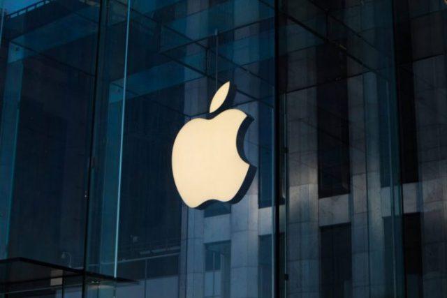 Apple urge actualizar sus dispositivos para corregir vulnerabilidad a programa espía