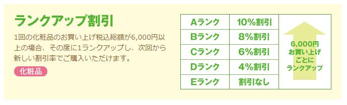 2017-01-16_10h26_43