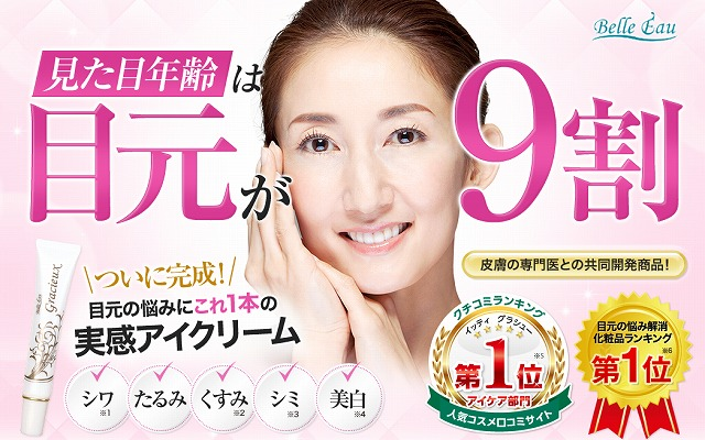 s-2017-03-14_09h03_28