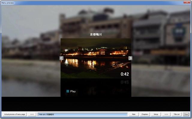 multiAVCHDのCarousel menuのサンプル画像