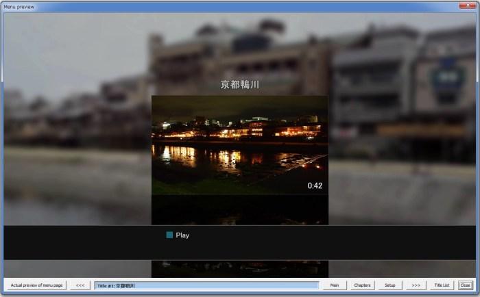 multiAVCHDのSlide menuのサンプル画像