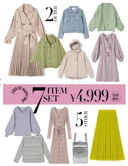 グレイル2020年春の福袋4,999円