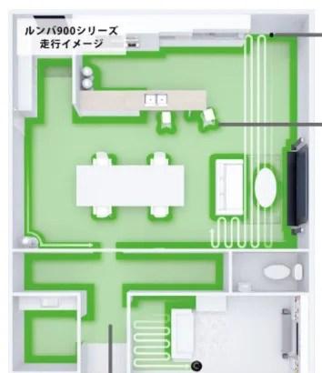 Amazonルンバ961は部屋をマッピングして直線状に動くので無駄がなく掃除残しが少ない