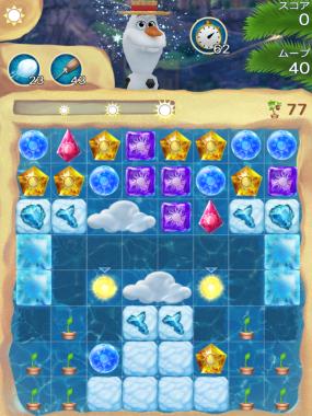 アナと雪の女王 Free Fall 無限 ステージ105 攻略のコツ