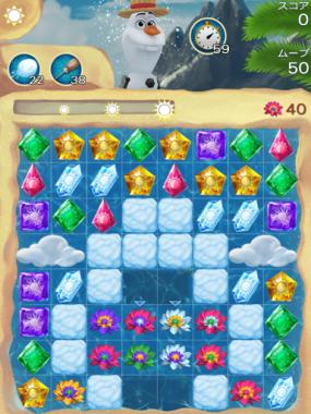 アナと雪の女王 Free Fall 無限 ステージ11 攻略のコツ
