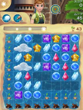 アナと雪の女王 Free Fall 無限 ステージ113 攻略のコツ