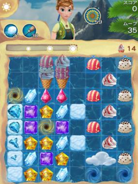 アナと雪の女王 Free Fall 無限 ステージ33 攻略のコツ
