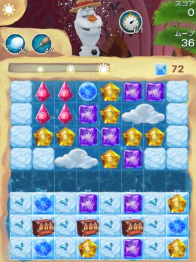 アナと雪の女王 Free Fall 無限 ステージ75 攻略のコツ