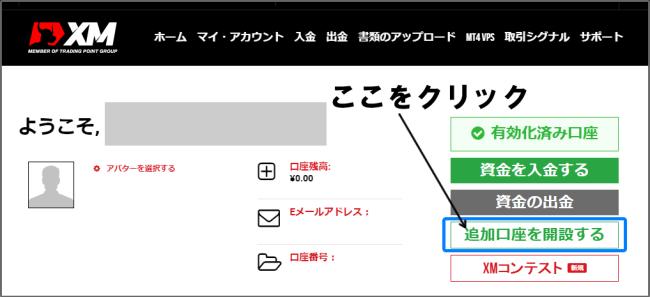 XM-zero-account1