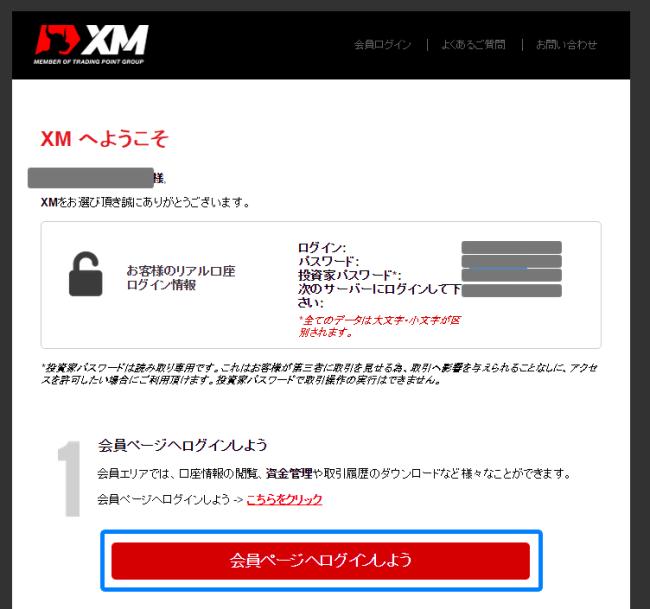 XM-zero-account4