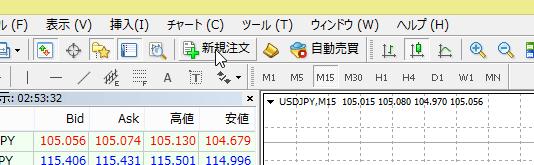 mt4_trade_shinkihattyu_10