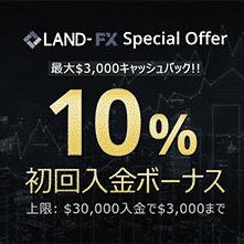 land-fx_bounus_cam